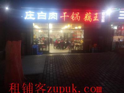 回龙湾餐饮一条街盈利旺铺转让!