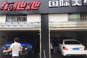 (转让) 个人发布雨花区盈利汽车美容店优价急转