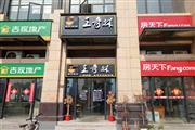王家湾人信汇餐饮酒楼出租(无转让费)