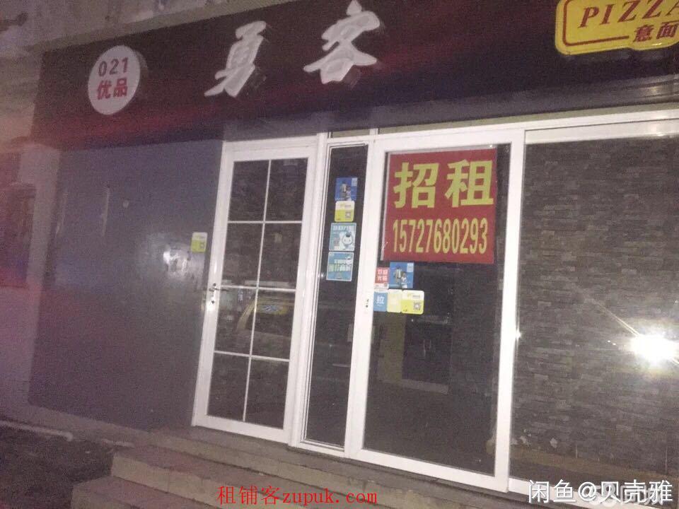 东湖区小金台精装修店铺出租,无转让费