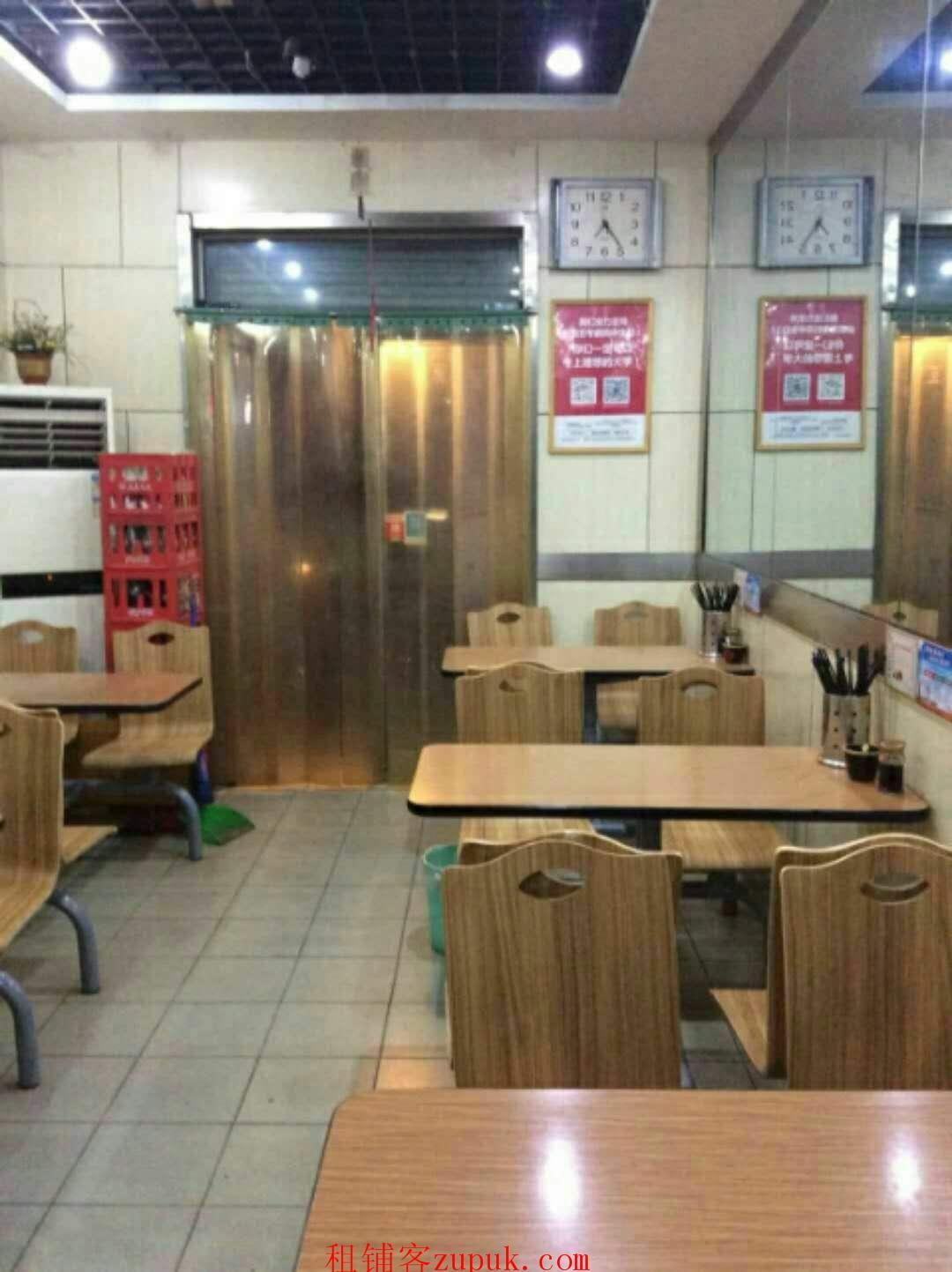 转让营业中的面食馆老店