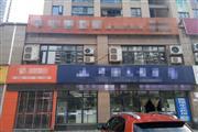 汉阳230㎡社区底商门面空转
