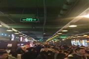 2号线地铁站年轻高可单价消费群体 高端办公区堂吃外卖神铺转让