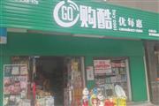 长沙县盈利中的超市转让