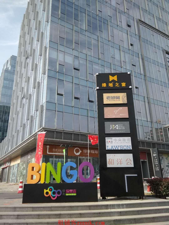 南京南站绿地之窗拎包入住写字楼出租