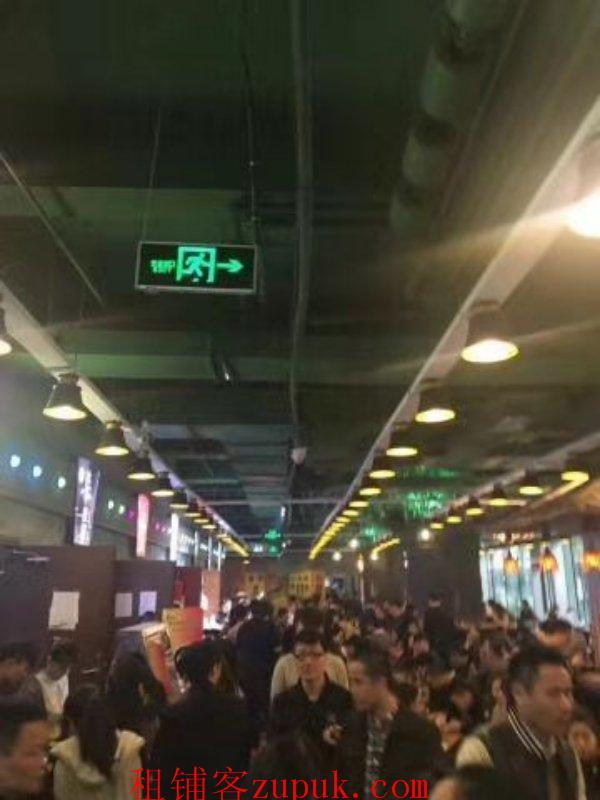北新泾高端写字楼商圈 年轻高客单价群体 旺铺转让 证照齐全