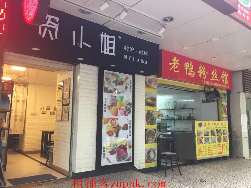 火车站附近大型商圈餐饮店转让