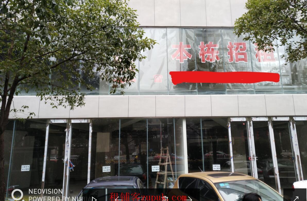 芙蓉广场东南黄金地段商铺出租
