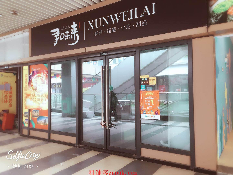 吾悦广场金街S203A铺面招租