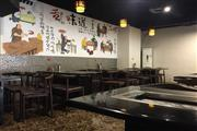 超低价转让永旺梦乐城商圈自助烤肉店