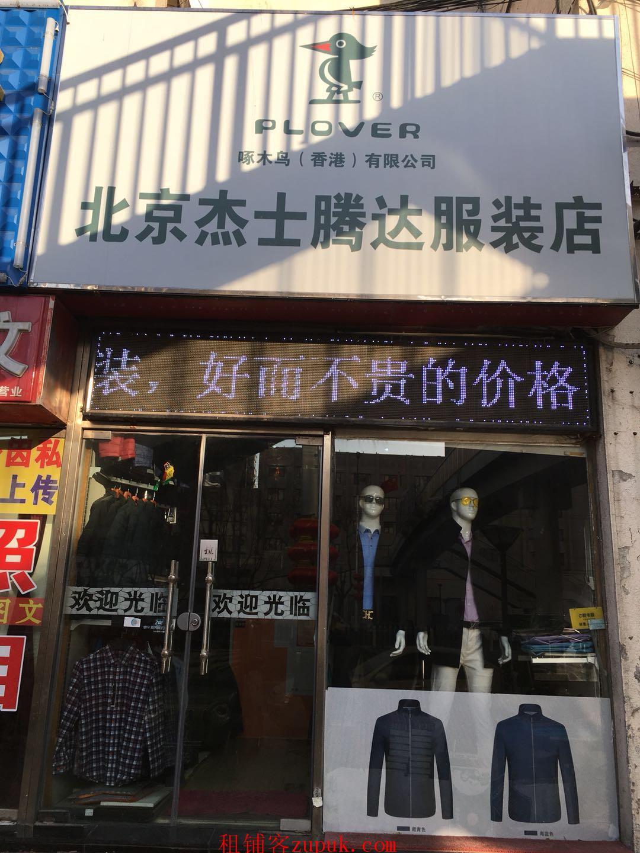 男装服装精品店转让
