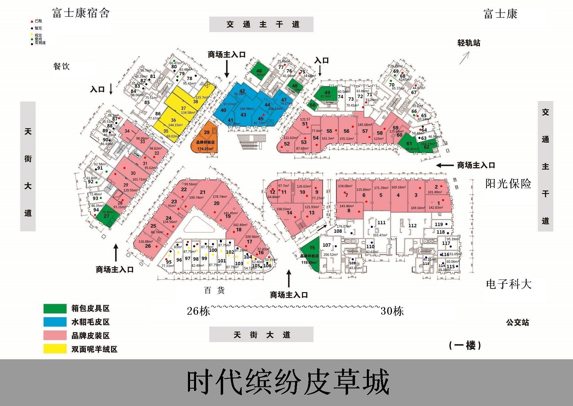 龙湖时代天街32栋开始招租!