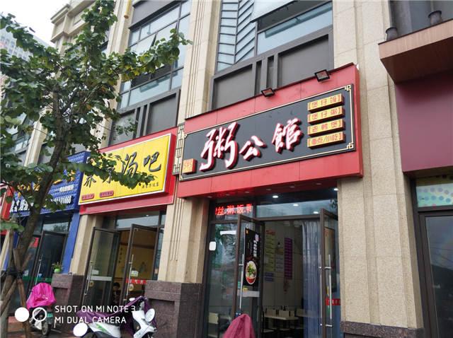 安吉万达金街临街商铺