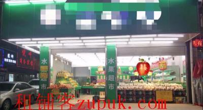 万人小区夜宵街70㎡双门头拐角水果店转让(可空转)