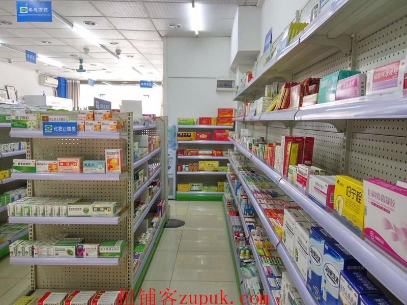 黄埔73平证照齐全药店急转可空转