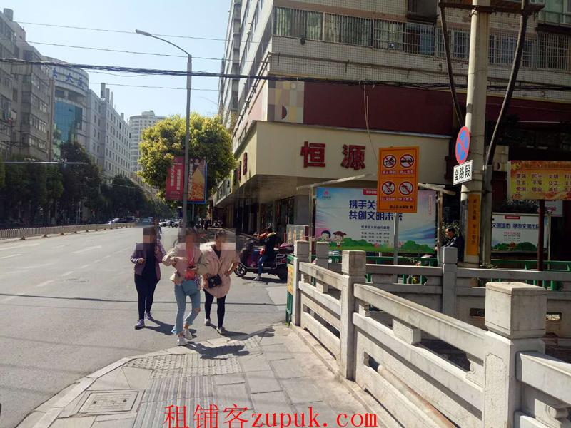 东寺街好地段小吃店急转