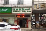 中山大道养生馆医疗保健店店美容院