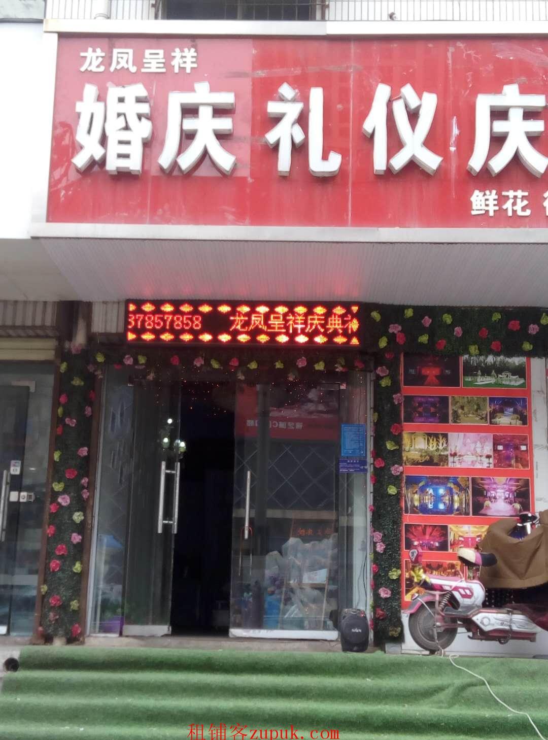 合租出租即可锦艺城海洋馆对面商铺