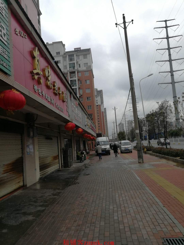汉阳临街餐饮美食店优转