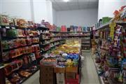 (超低价急转)入住率100%成熟社区150㎡拐角超市转让