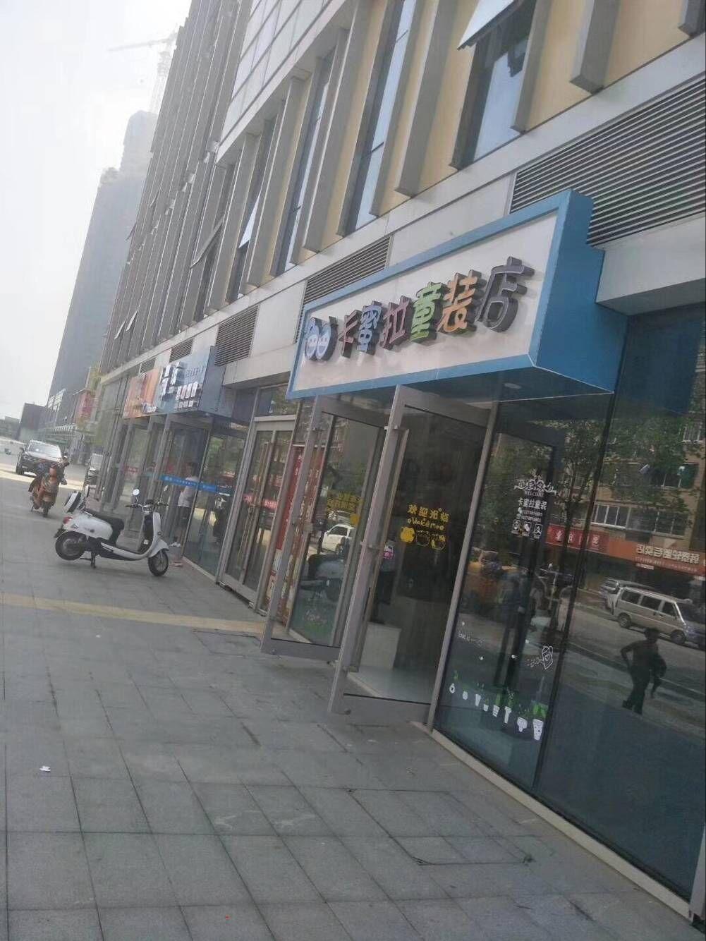 绿地外滩公馆临街底铺,紧邻地铁口、写字楼、休闲广场、师大附中