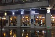 商圈联投广场位置装修高逼格餐饮酒楼门面转让