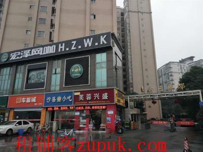 公交站牌后面高档小区出入口113㎡空门面转让或出租