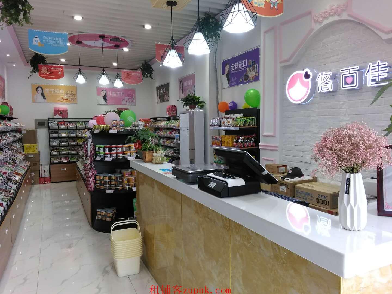 (个人发布)林科大橙子街零食店优价急转(可空转、可整转)