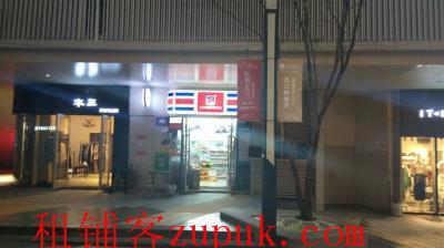 江北大石坝新新PARK品牌便利店低价急转
