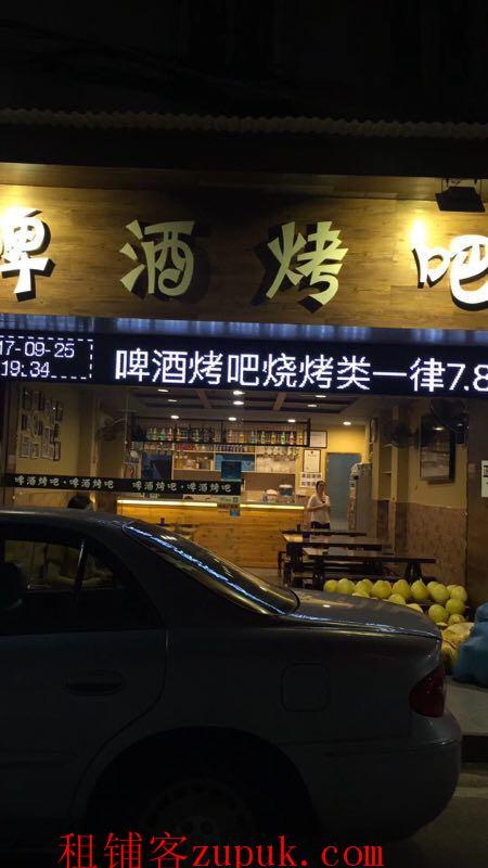 近龙华地铁站旺铺出租