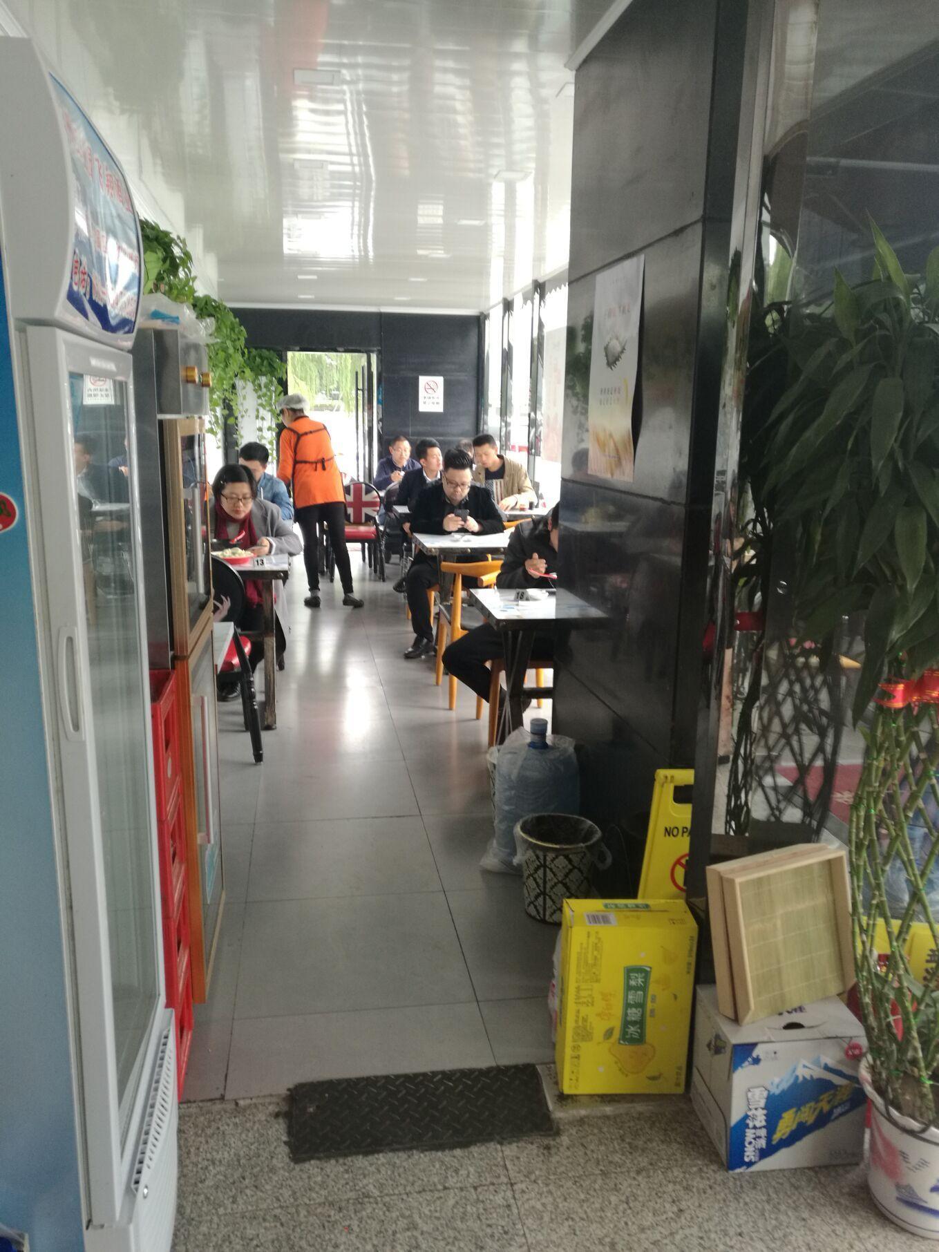 苏州工业园区湖东金鸡湖商业广场旺铺转让