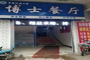 洪山光谷地质大学内独家餐饮店转让 转租