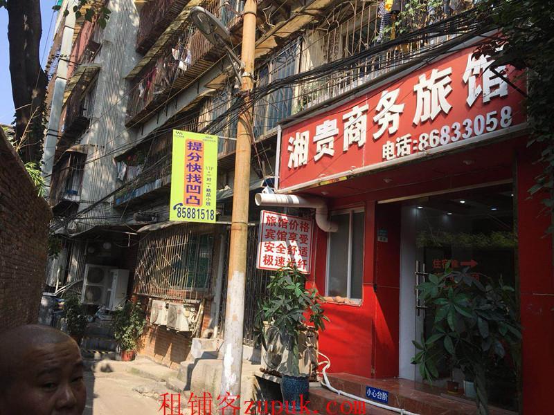 急转永乐路480平盈利旅馆