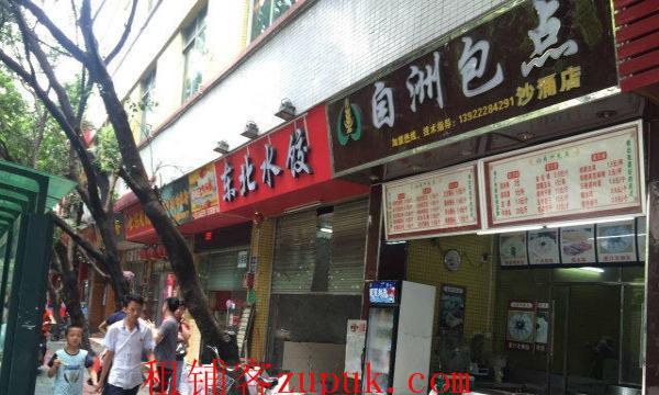 南京东路地铁口重餐饮90平 执照齐全 客流量集中
