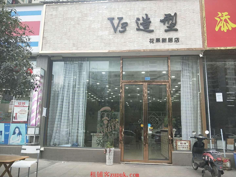 锦江区 新装盈利美发店转让