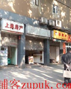 牛角沱70㎡旺铺出租(靠近公交站)行业不限