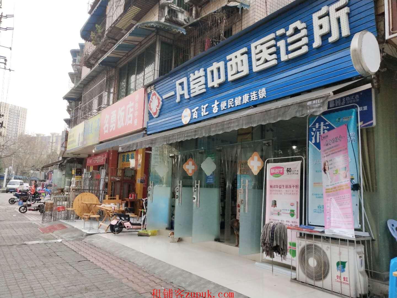 成华区 10W人小区 3个菜市附近 中餐店转让!