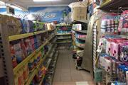 超市低价急转