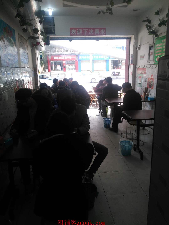 市中心 写字楼+小区的人气餐饮快餐店转让!