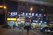 徐汇,襄阳南路,街店面,人气旺,大客流,高消费人群