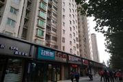 静安区北京西路高逼格沿街旺铺!无转让费!只要高端!