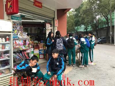 望城坡湘仪学校正门口45㎡喜洋洋超市转让