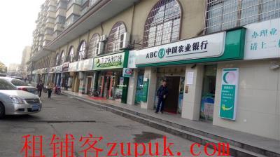 湘雅附三医院对面65㎡临街餐馆转让!