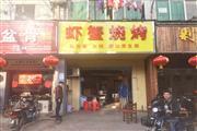台北商场快餐店小吃店餐馆酒楼转