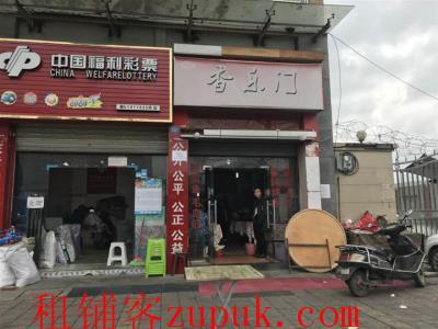 红牌楼 万人小区+菜市场旁 餐饮店转让(可空转)