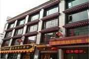 八廓风情酒吧街 340平 可办公、餐饮或休闲娱乐