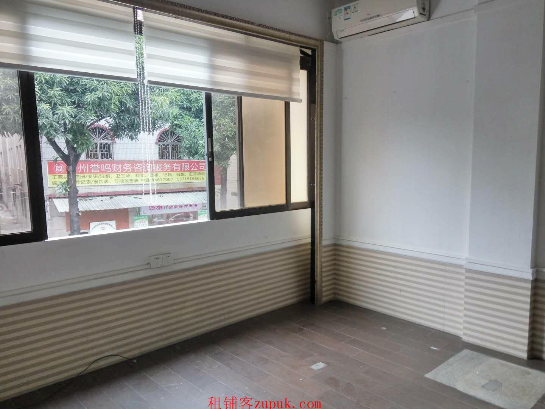 番禺广场地铁口26方办公室出租 近区政府 适合创业