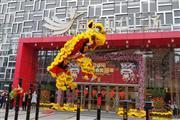 深圳西部最大型购物中心同泰时代广场一楼餐饮旺铺转让