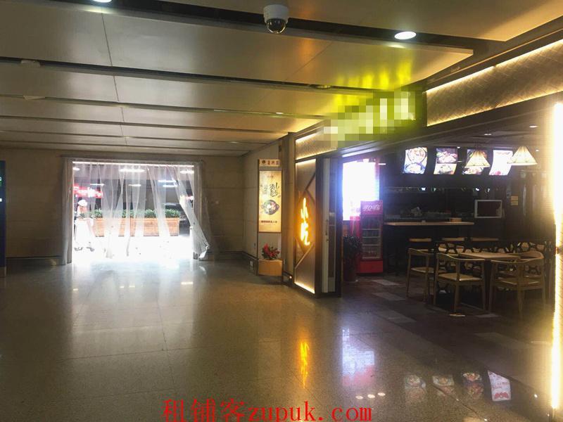 机场好地段特色小吃店转租