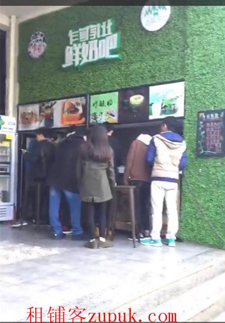 杨林工商学院内冷饮店优转